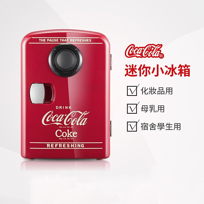 Coca-Cola 可口可樂 車/家用兩用冰箱 KWC-48