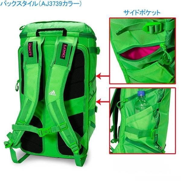 日本adidas 超機能 26L背囊 [5色]