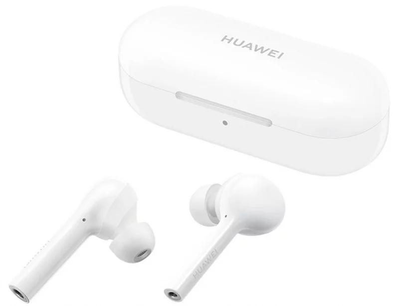 HUAWEI 無線藍牙耳機 FREEBUDS LITE [2色]