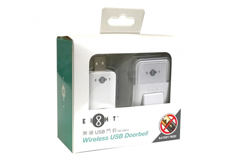 EIGHT DB-U68-A USB DOORBELL - 無線USB門鈴套裝