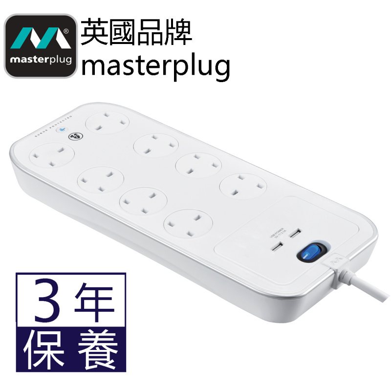 英國Masterplug - 2位 USB 3.1A 及 8位X13A 防雷拖板 有電源開關 線長3米 亮麗白色 USB智能充電 SRGSU83PW Surge 3M High gloss finish Switched Extension lead - Gloss White