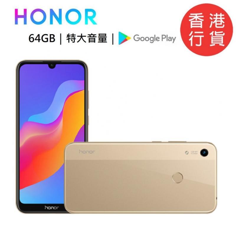 Huawei - Honor 8A 智能電話 64GB