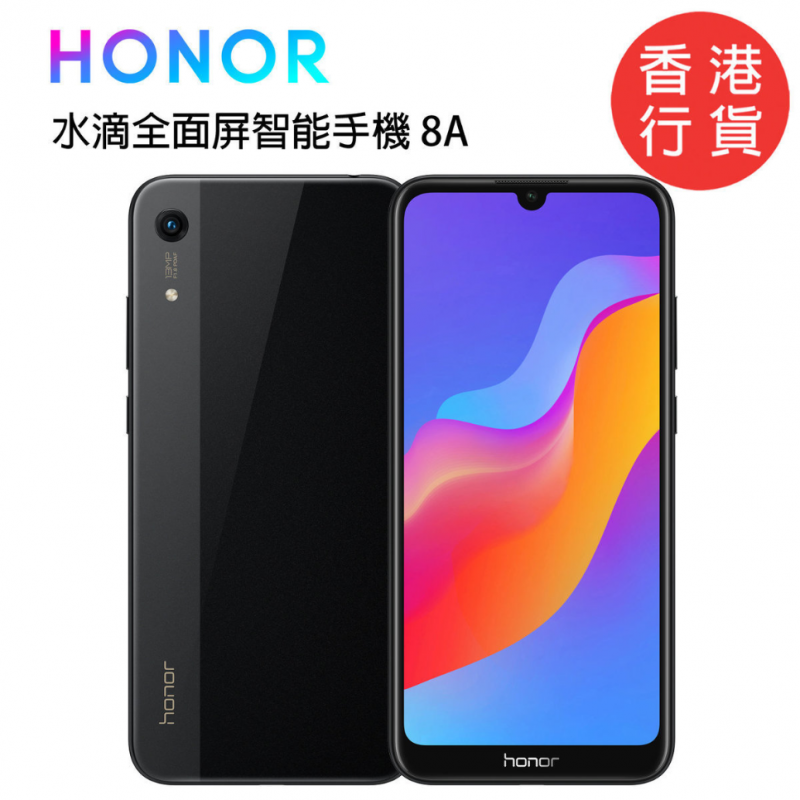 HUAWEI 榮耀暢玩8A 智能電話 [3+64GB]