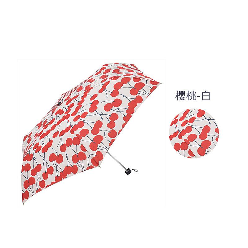 日本nifty colors 2019年新款 晴雨两用伞