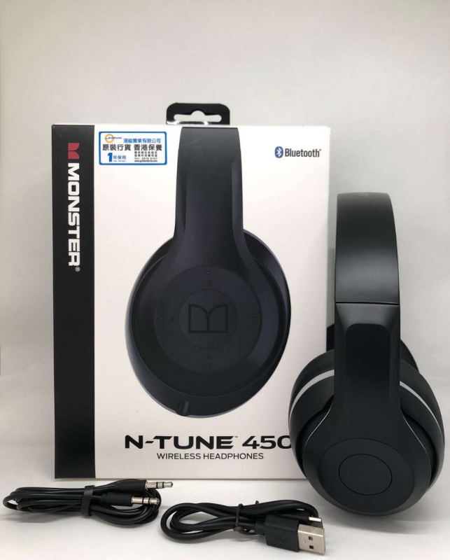 Monster N-TUNE 450 Wireless headphones