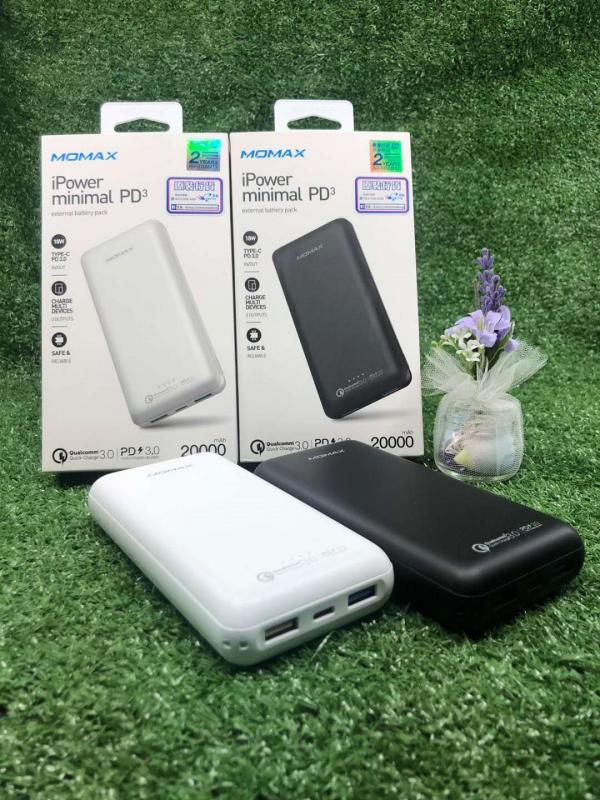 Momax iPower Minimal PD3 流動電源 20000mAh
