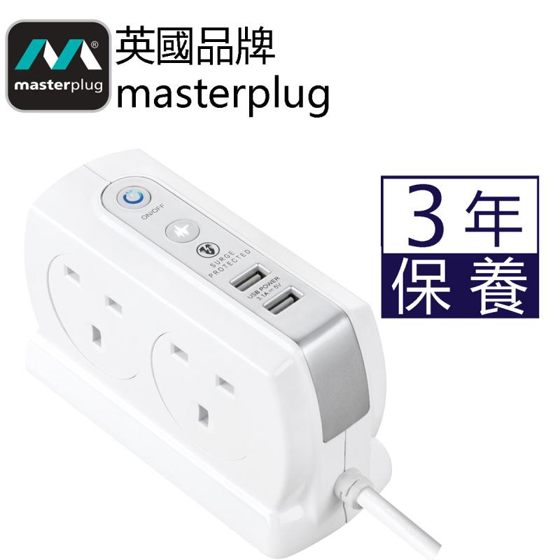 英國Masterplug - Compact 2位 USB 3.1A 及 4位X13A 3米防雷拖板 有電源指示燈 背靠背設計 慳位實用 亮麗白色 SRGDSU43PW Surge Protected 4 Sockets 3M Extension Leads