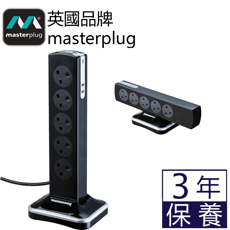 英國Masterplug - Tower 2位 USB 3.1A 及 10位x13A 3米防雷拖板 可直立或水平擺放 黑色 獨特設計 節省儲存空間 SRGTOWSU103PB Surge Protected 10 Sockets 3M Extension Leads