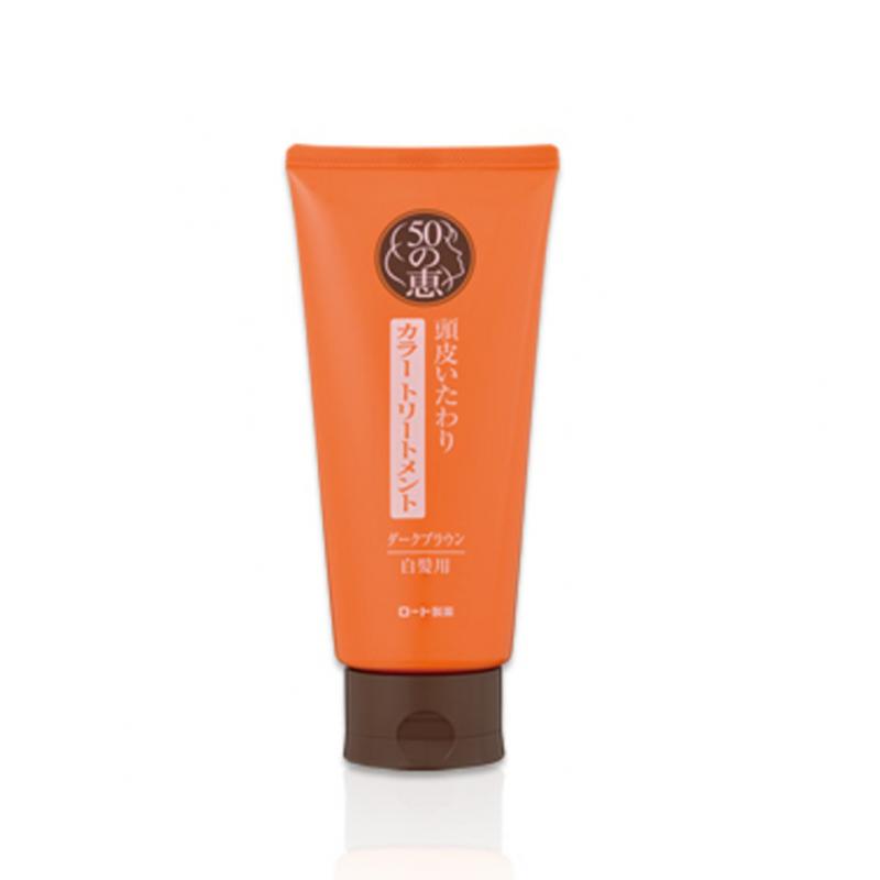 50惠 天然海藻染髮護髮膏 (深棕色) (深棕色包裝)
