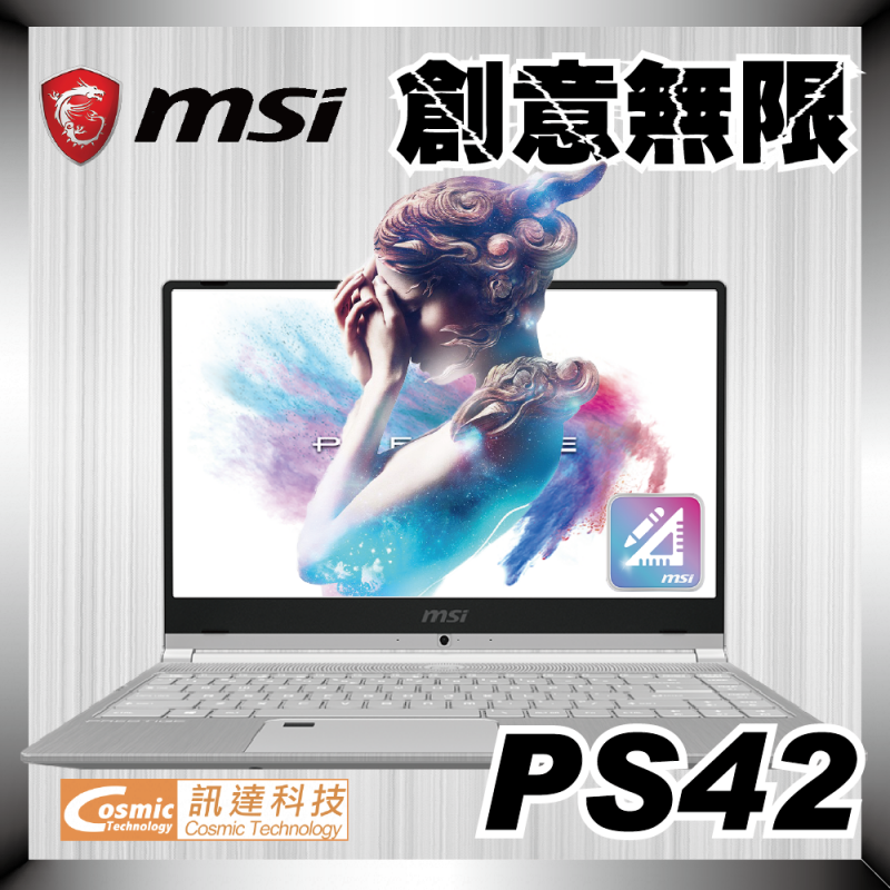 "MSI PS42 14"" 纖薄創作型手提電腦 (8RC)"