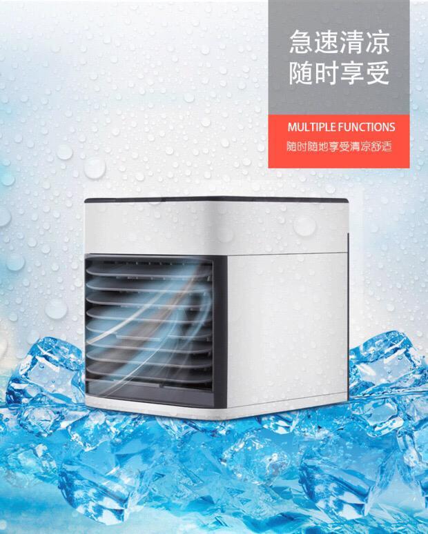 個人小型冷氣機