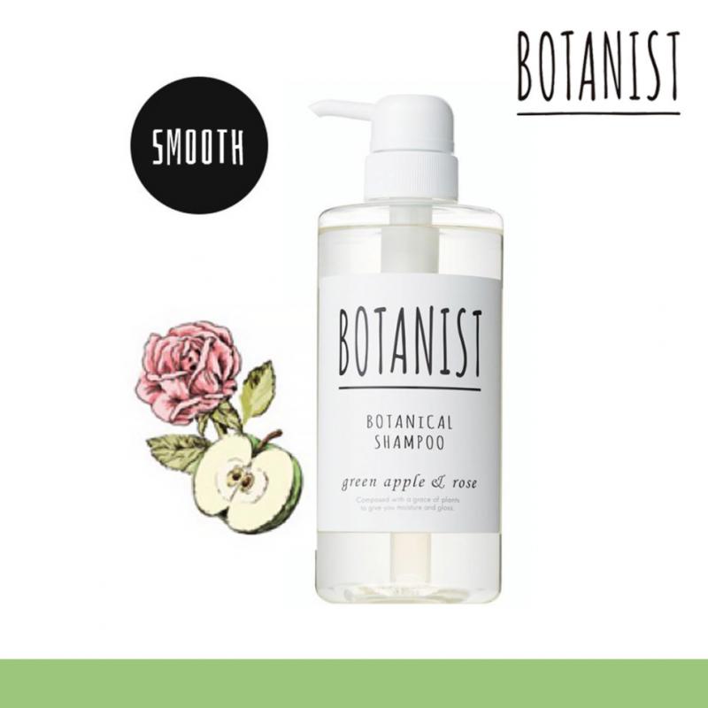 Botanist 植物性柔順洗髮水 (青蘋果玫瑰) 白蓋