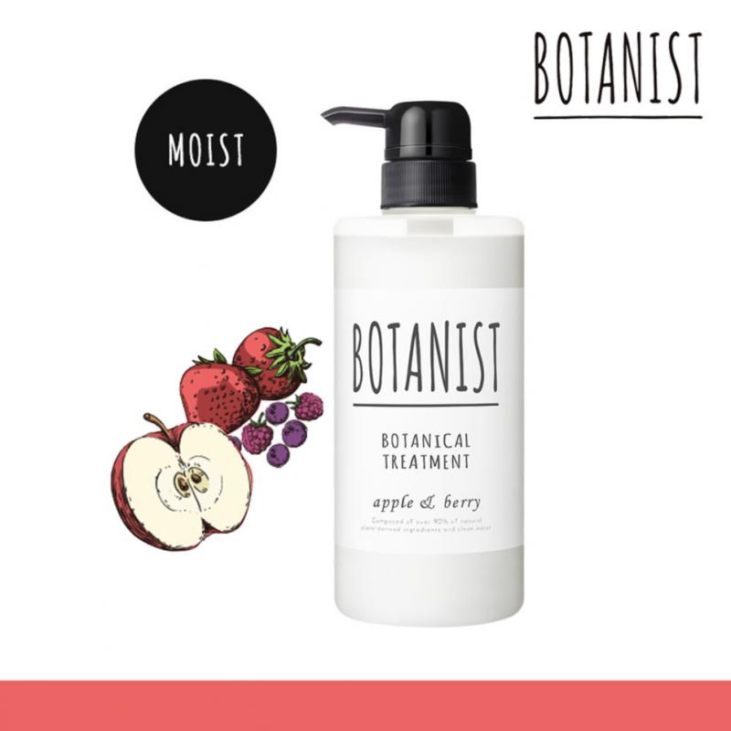 Botanist 植物性保濕護髪素 (蘋果野莓) 黑蓋