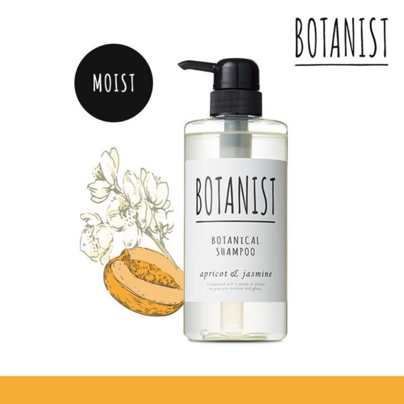 Botanist - 植物性滋潤保濕洗髮水 (茉莉杏桃香) 黑蓋