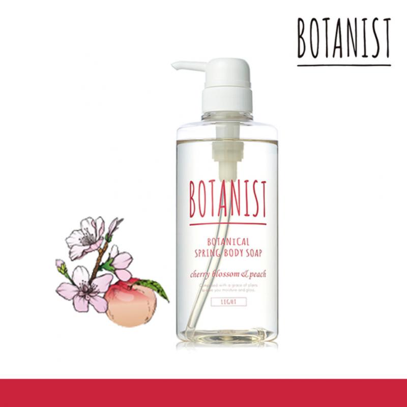 Botanist 春季沐浴露 (清爽型) 白蓋