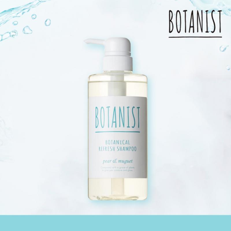 Botanist 清爽梨子薄荷洗髮水 (清爽型) 白蓋