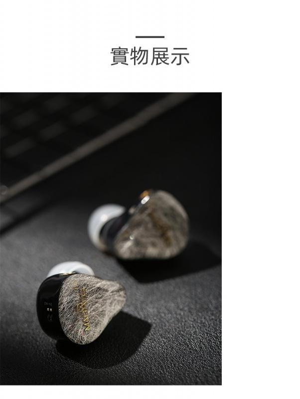 Magaosi DQ4 (兩圈兩鐵四單元圈鐵耳機) ***買就送MMCX藍牙耳機線!