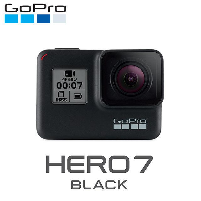 GoPro - HERO7 BLACK 全方位攝影機