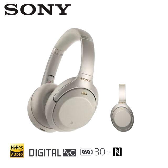 SONY WH-1000XM3 無線藍牙降噪耳罩式耳機