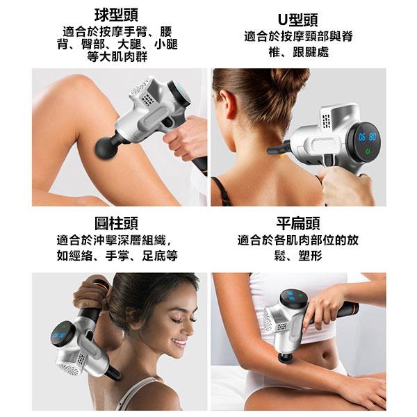 TSK - 新6檔調節觸屏式深層肌肉治療按摩槍+送(高級包裝-4個轉換頭有獨立包裝)