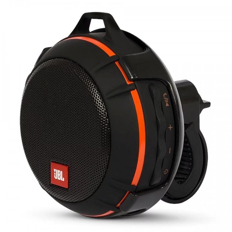 【香港行貨】JBL Wind Speaker 單車便攜式藍牙喇叭