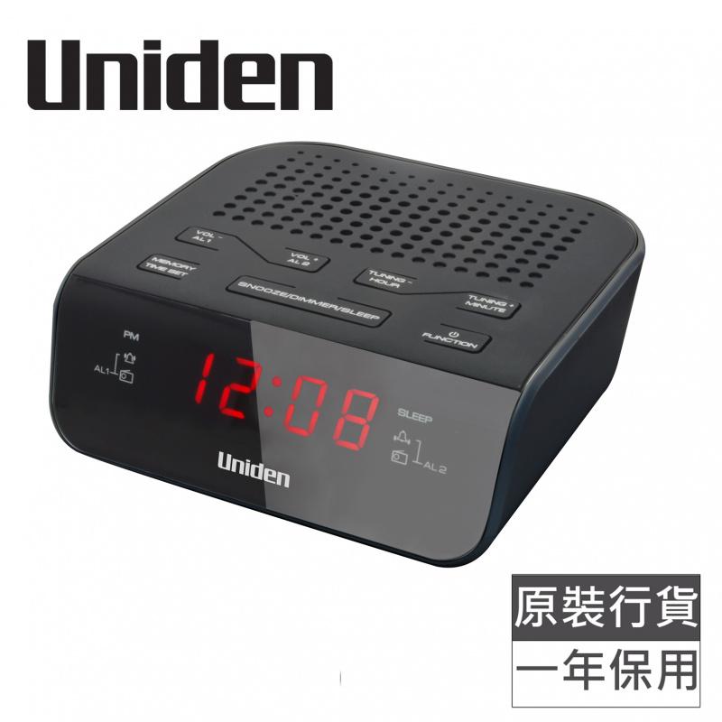 日本Uniden - 雙鬧鐘時鐘收音機- AR1302 Alarm Clock Radio