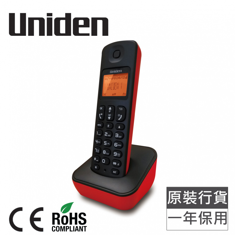 日本Uniden - 室內無線電話 AT3100 紅色 有來電顯示 免提功能 DECT 1.8 Ghz Speakerphone Caller ID Cordless Phone Red