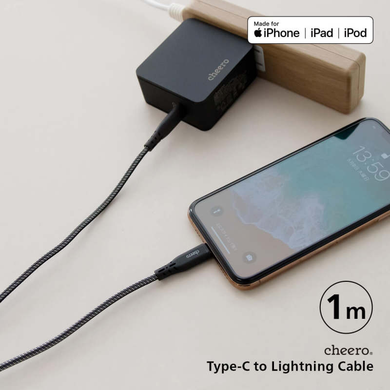 Cheero type-c to lightning cable