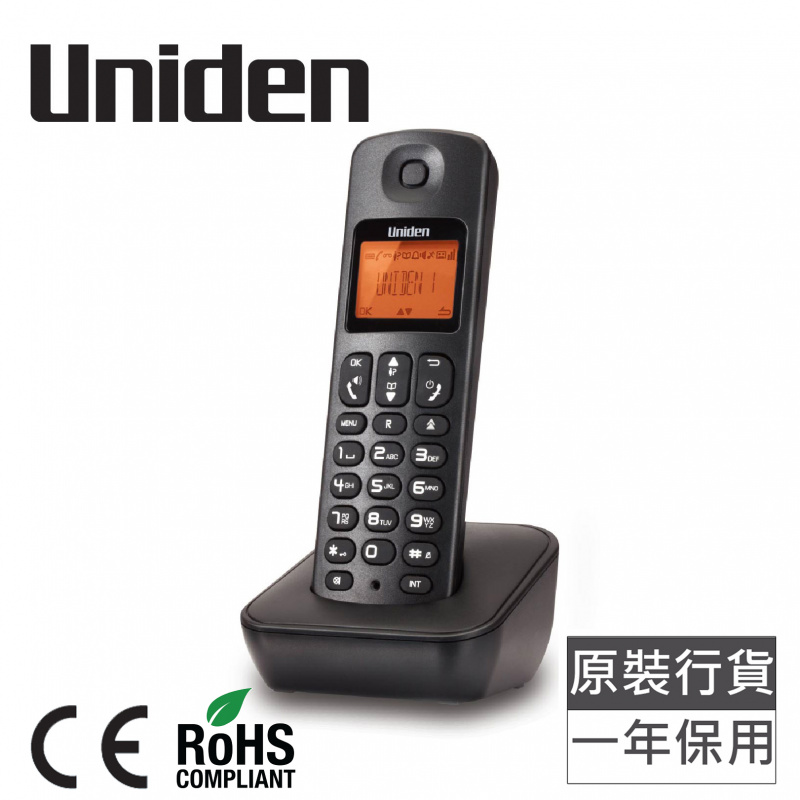 日本Uniden - 室內無線電話 AT3100 黑色 有來電顯示 免提功能 DECT 1.8 Ghz Speakerphone Caller ID Cordless Phone Black
