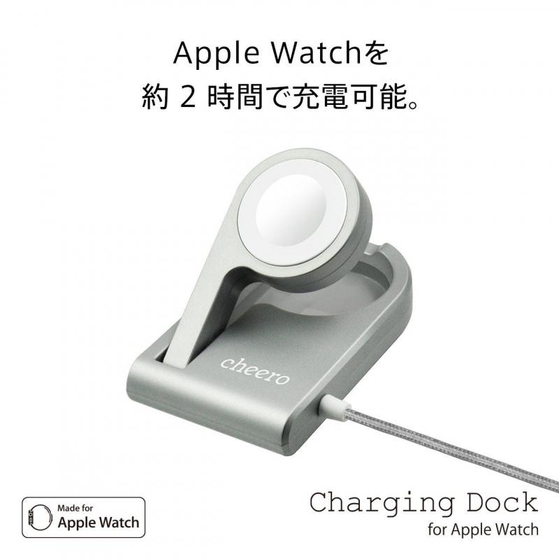 CHEERO - Apple Watch Charging Dock