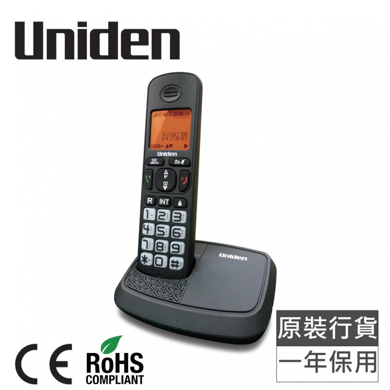 日本Uniden - 室內無線電話 AT4103 黑色 大屏幕大按鍵 大聲 Large Display Cordless Phone