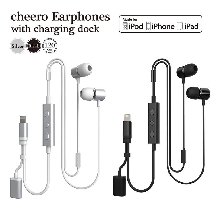 Cheero Lightning Earphone With Charging Dock