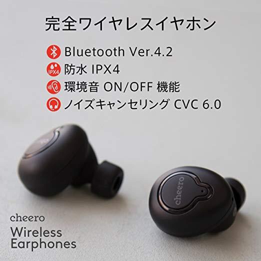 Cheero True Wieless Earbuds