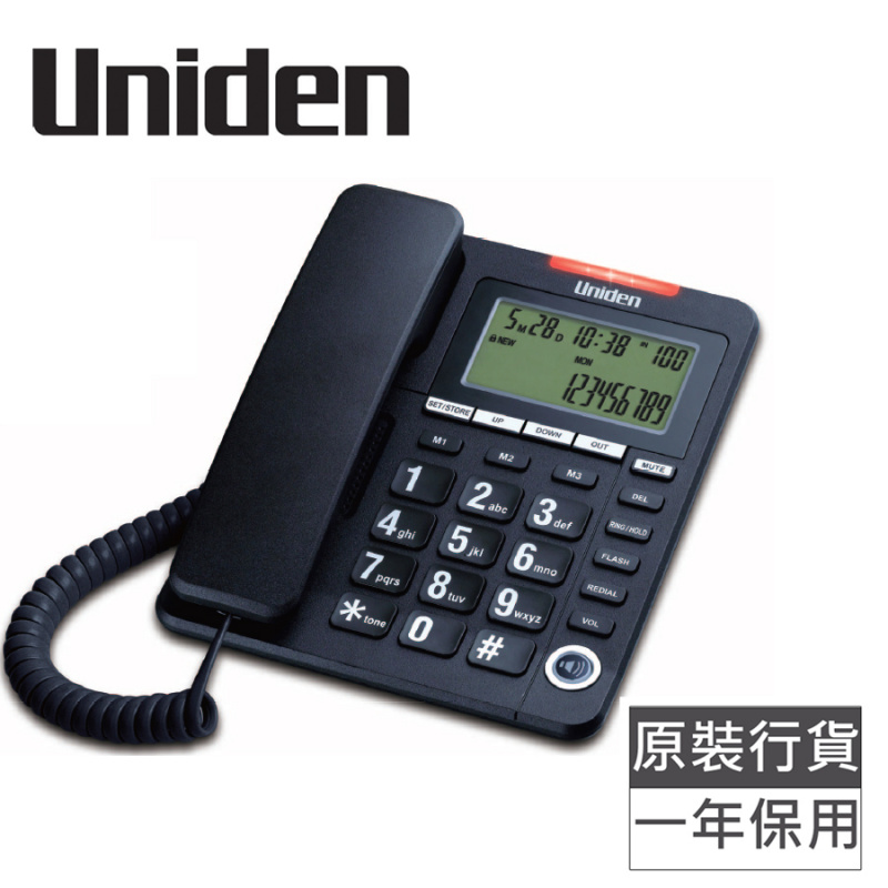 日本Uniden - AS7408有線電話 大按鈕 大鈴聲 來電顯示 免提 黑色  Corded Telephone Speaker CID Big Display Big Button Black