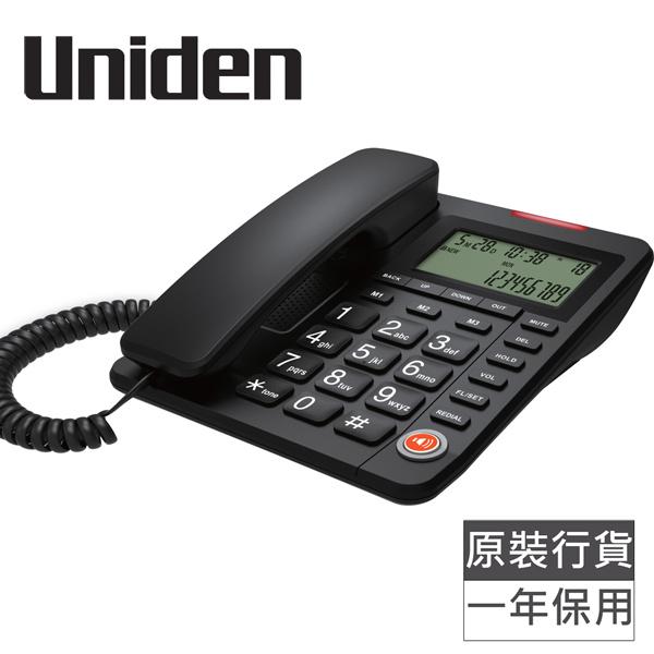 日本Uniden - AS7408有線電話 大按鈕 大鈴聲 來電顯示 免提 黑色 Corded Telephone Speaker CID Big Display Big Button Black