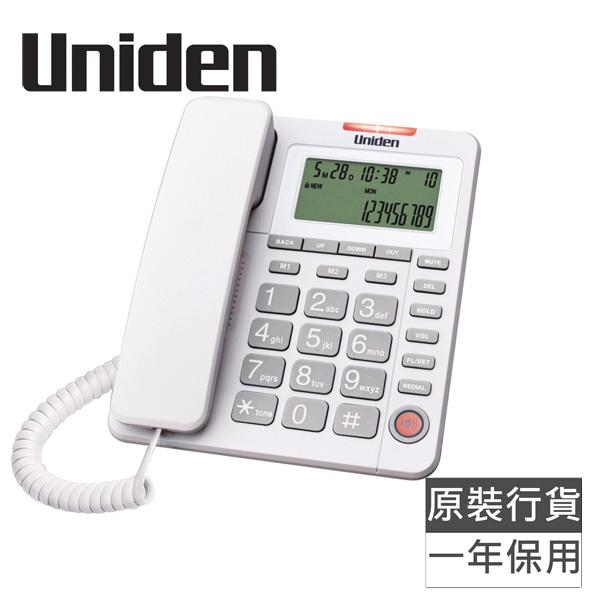 日本Uniden - AS7408有線電話 大按鈕 大鈴聲 來電顯示 免提 白色 Corded Telephone Speaker CID Big Display Big Button White