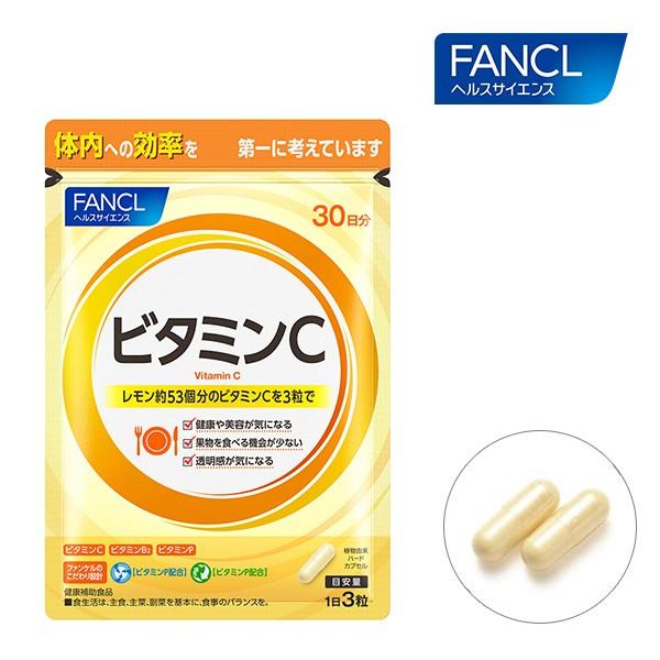 FANCL 綜合維他命B/C/D/滿點野菜 (30日份)