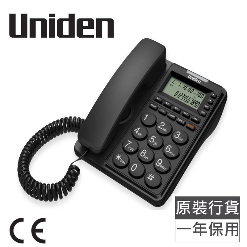 日本Uniden - 室內有線電話 大按鈕 來電顯示 免提 黑色 CE6409 Corded phone Speaker CID Big Button