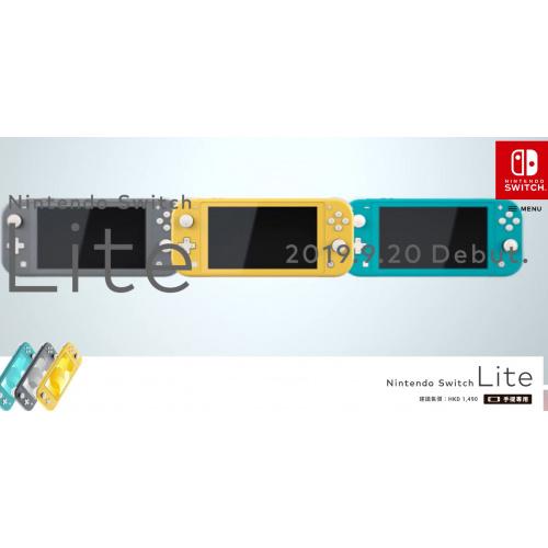 [香港行貨] Nintendo Switch Lite [3色]