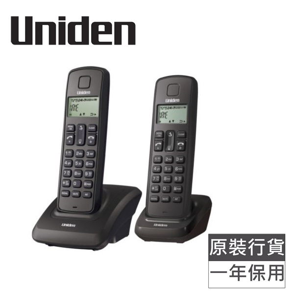 日本Uniden - 來電顯示數碼雙無線子母電話 REVEAL 1260-2 Twins Cordless phone wins Cordless phone DECT 1.8 GHZ