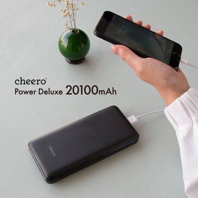 Cheero Power Deluxe 20100mAh (PD45W)