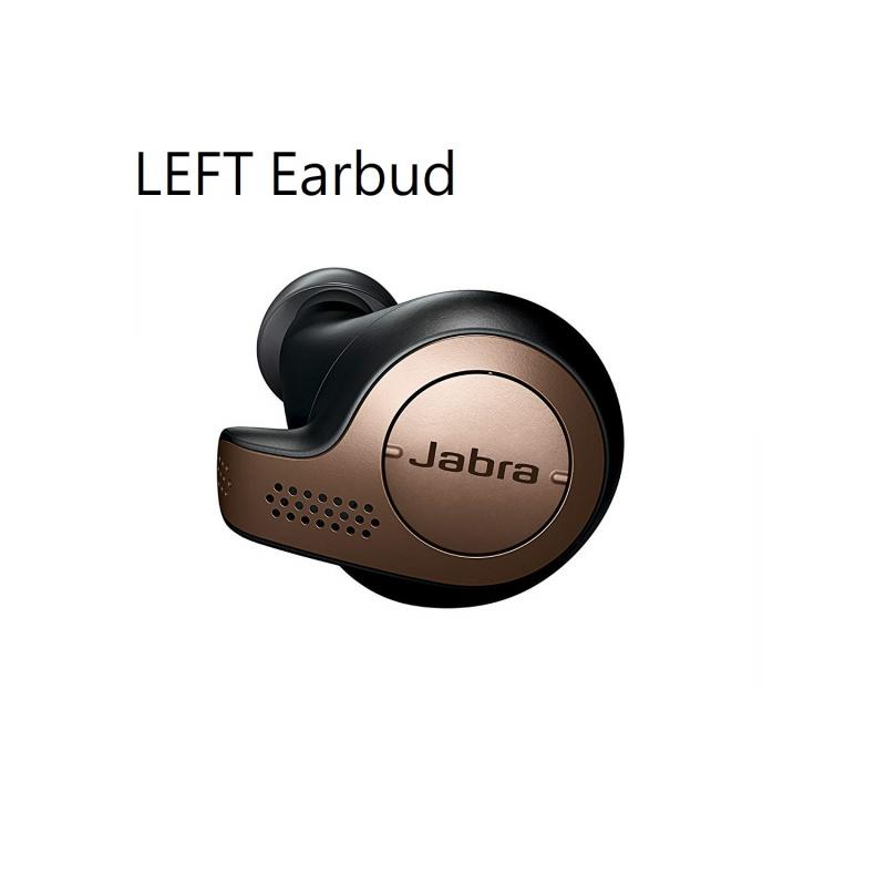 Jabra Elite 65t 配件(全港免運)