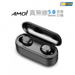 Amoi F9 真無線藍牙5.0耳機