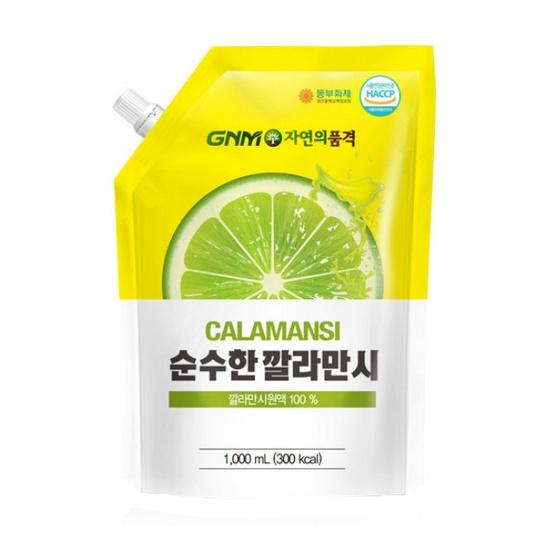[GNM] Calamansi Juice 1000ml