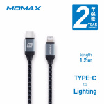 MOMAX Zero Type C to Lightning 1.2米快充線 DL39 [2色]