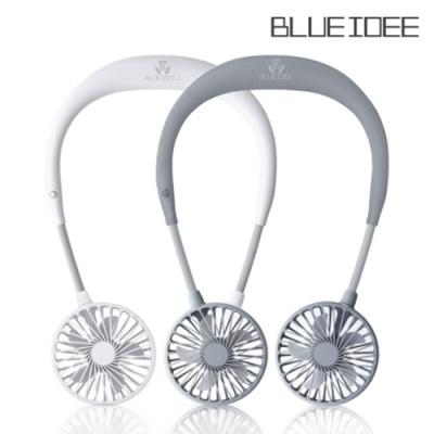 BLUEIDEE BI-NF3 免手持掛頸風扇
