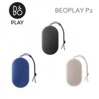 [2年保用] 香港行貨 B&O PLAY Beoplay P2(3色)