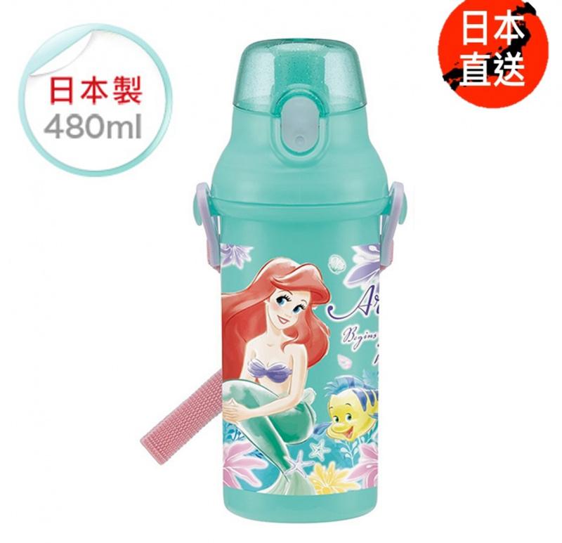 魔雪奇緣/蘇菲亞/反斗車王便攜式背帶水樽(480ml)(日本直送)
