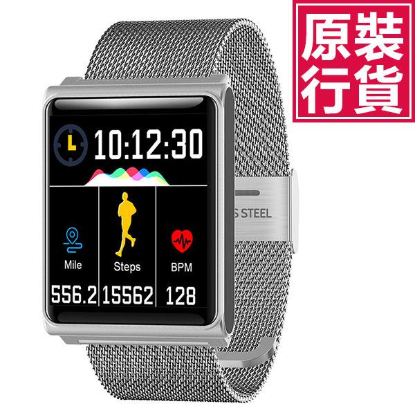 日本JTSK - N9大屏防水運動心率監測智能手錶(金屬帶)