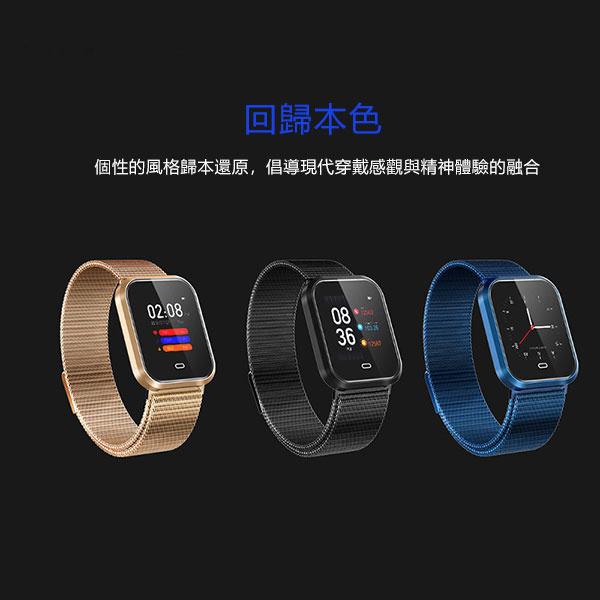 TSK - C6大屏防水運動提醒智能手錶(金屬帶)